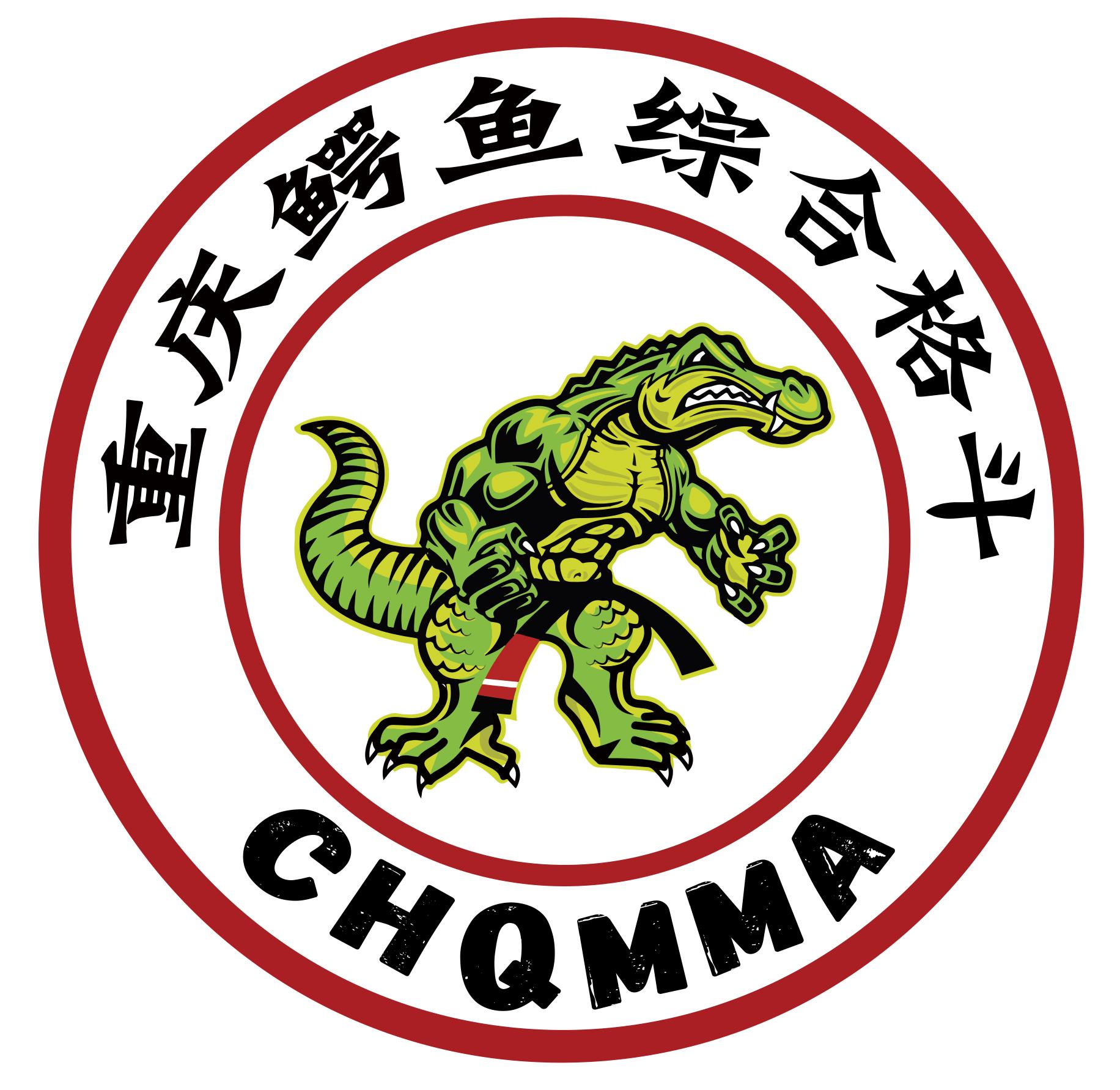 重庆鳄鱼格斗馆